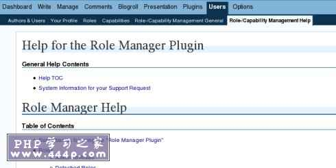 Role Manager for WordPress: Integrated Help Page